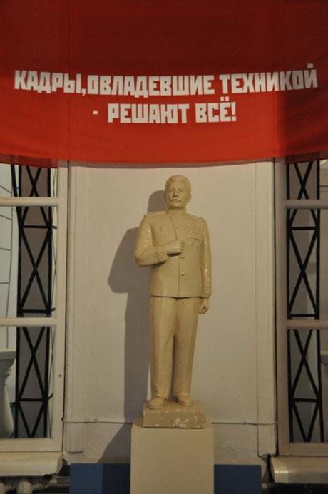 ГосДумы Мои Тяжкие Надо что-то делать © Медведев